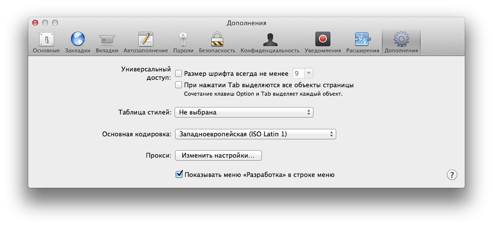 Изменить шрифт ubuntu server