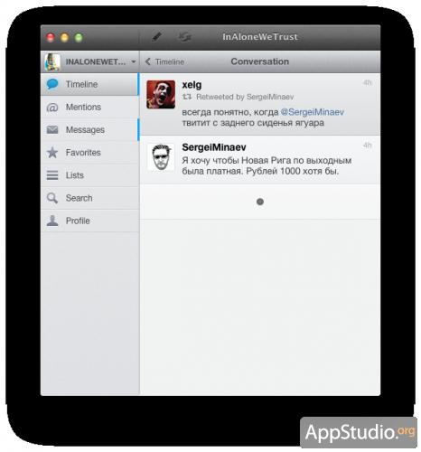 Osfoora for Mac - беседы