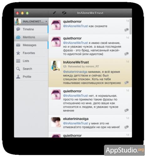 Osfoora for Mac - главное окно