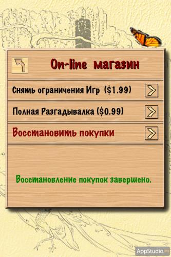 АйДаСудоку