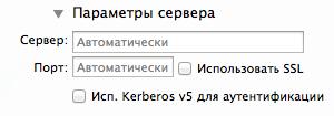 Сообщения ВКонтакте в Mountain Lion