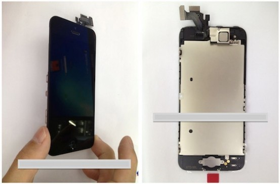 The New iPhone: передняя панель