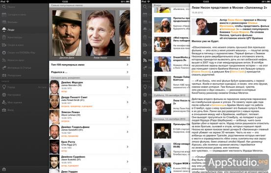 КиноПоиск для iPad