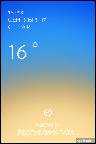 Solar : Weather из App Store