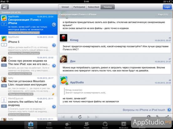 AppStudio и Tapatalk