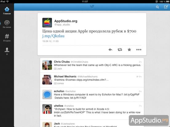 Twitter 5.0 для iPad