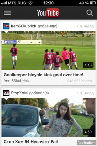 YouTube из App Store