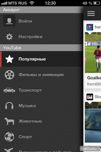 YouTube из App Store - меню