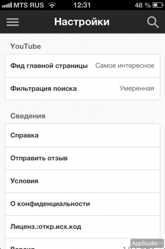 Настройки клиента YouTube