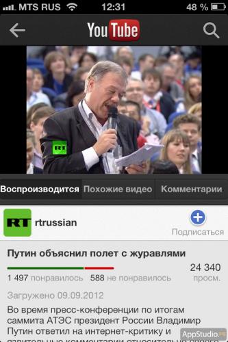 YouTube из App Store - экран видео