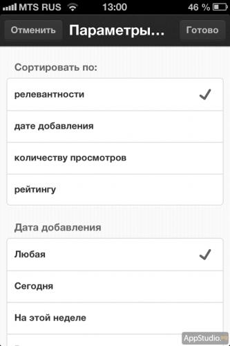 Фильтрация результатов поиска