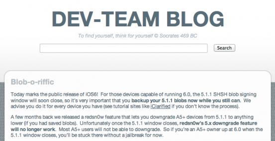 Dev Team про джейлбрейк и SHSH в iOS 6