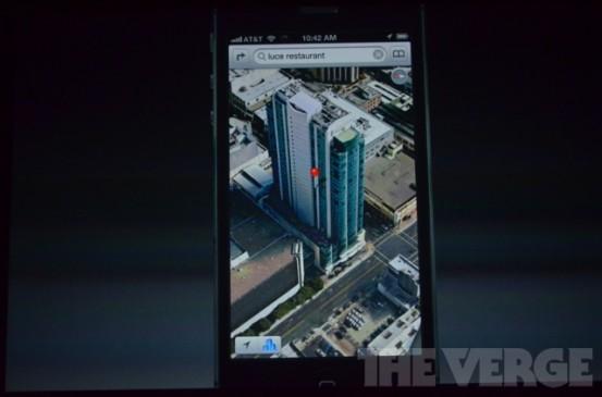 Режим Flyover в iOS 6