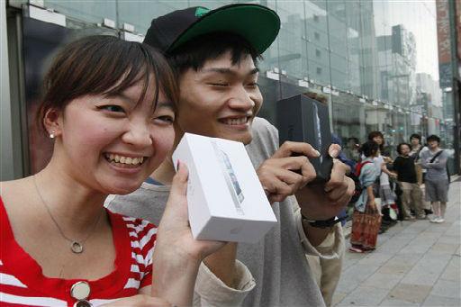 Старт продаж iPhone 5 в Японии