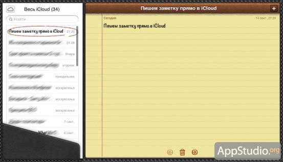 Заметки в веб-интерфейсе iCloud