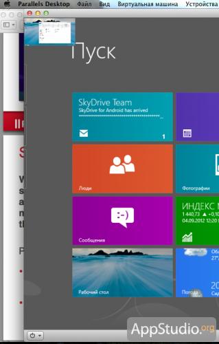 Горячие углы Windows 8