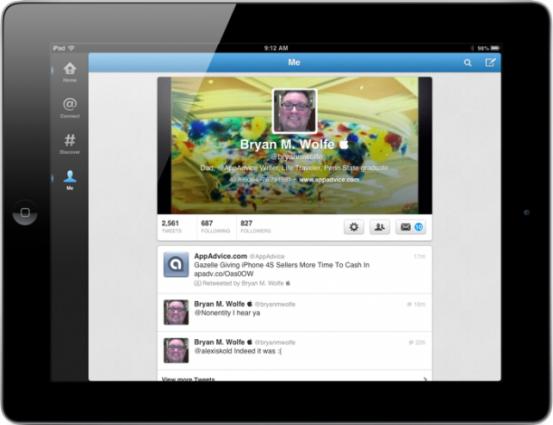 Обновление Twitter-клиента для iOS