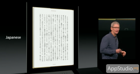 iBooks 3.0 - новые региональные шрифты