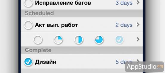 Timeli из App Store