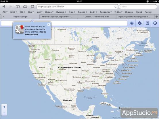 Карты Google в iOS 6