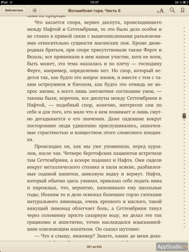 Прокрутка в iBooks 3.0