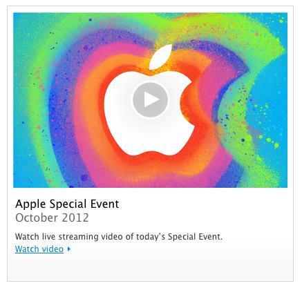 Apple будет транслировать презентацию Pad mini в прямом эфире
