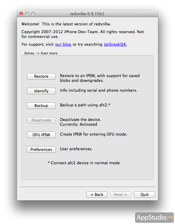 Откат iPad 2 с iOS 6.0 на 5.1.1