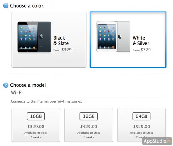 Предзаказы на iPad mini