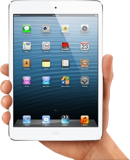 iPad mini - цены