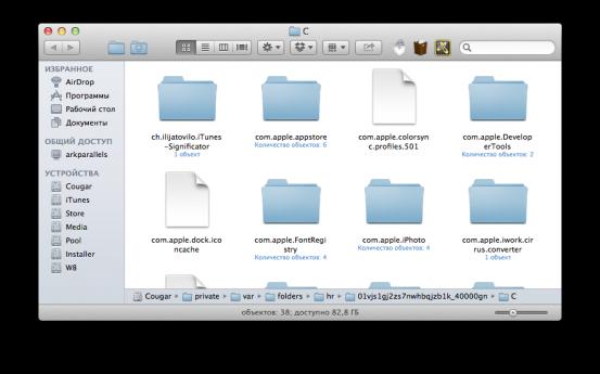 Удаление кэша Mac App Store