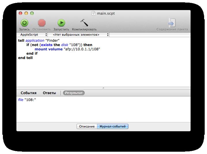 Перестали монтироваться ntfs диски в ubuntu