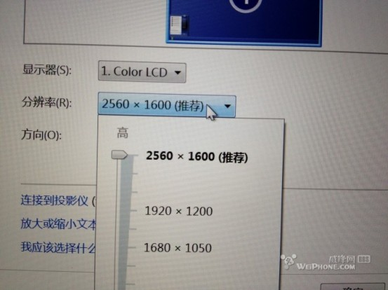 Разрешение MacBook Pro Retina 13''