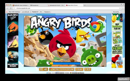Angry Birds в Яндекс.Браузере