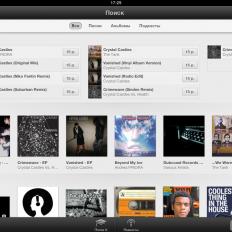 Русский iTunes Store