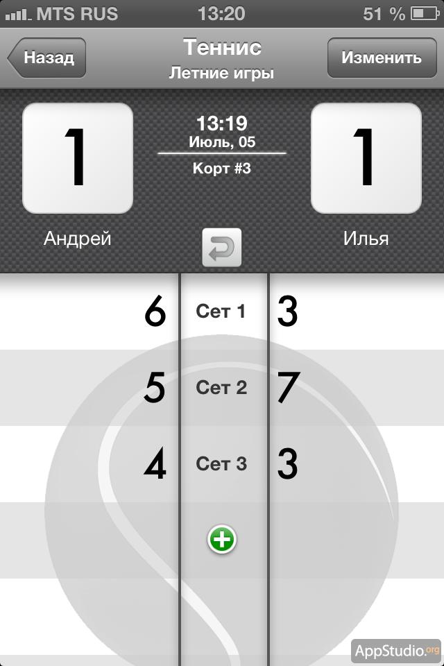 Sports Counter v1.3