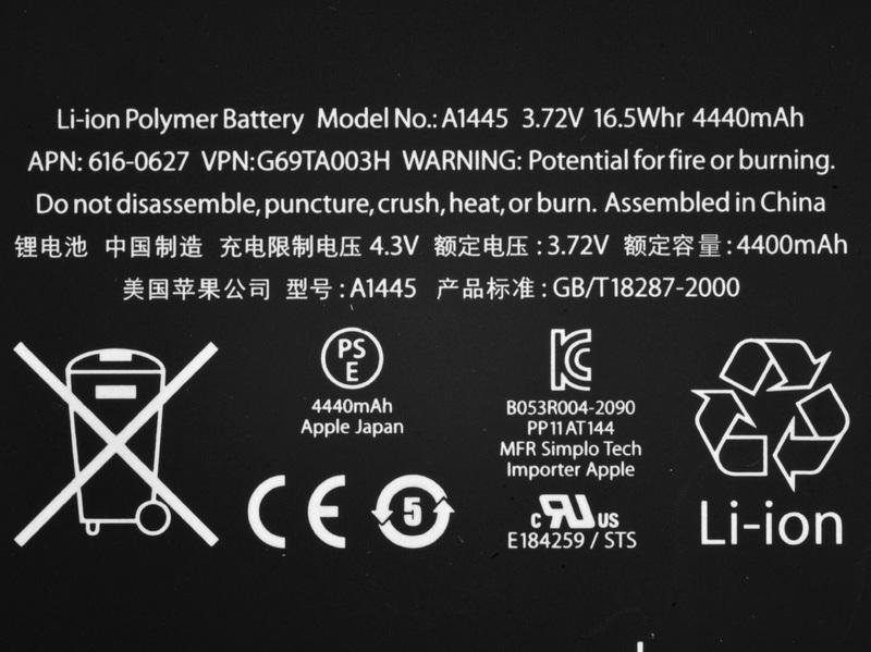 Батарея iPad mini