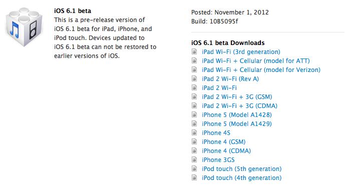 Бета-версия iOS 6.1