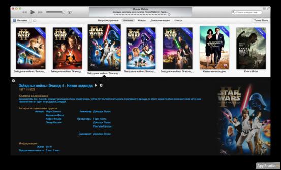 Видео в iTunes 11