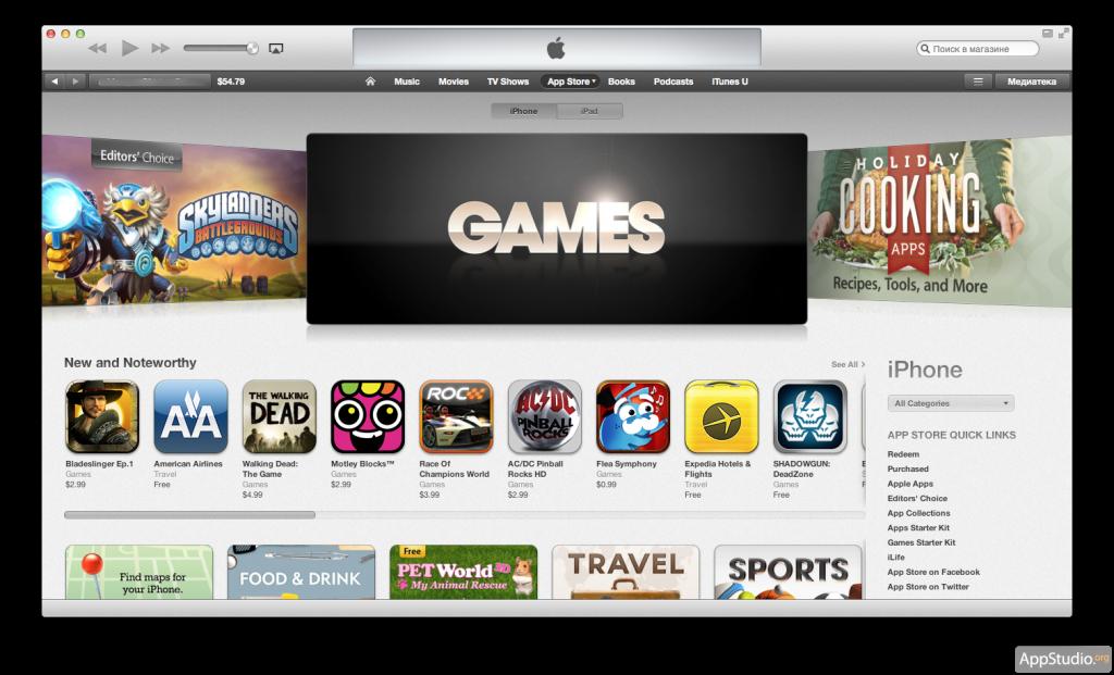 App Store в iTunes 11