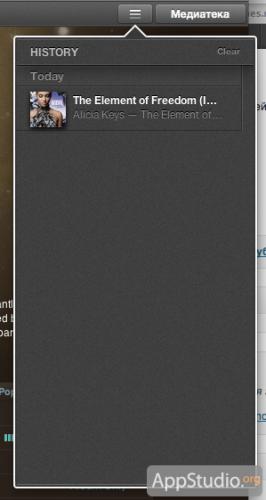 История просмотра в iTunes 11