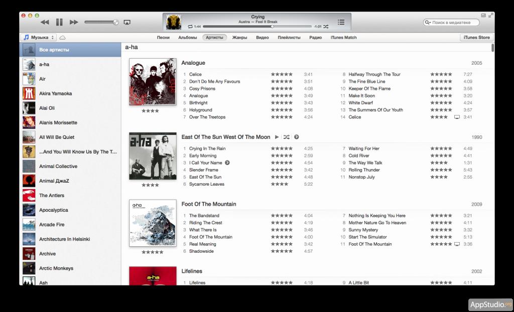 Артисты в iTunes 11