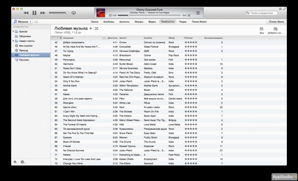 Плейлисты в iTunes 11