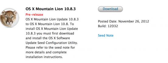 Бета-тестирование OS X 10.8.3