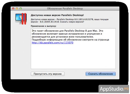 Обновление Parallels Desktop 8