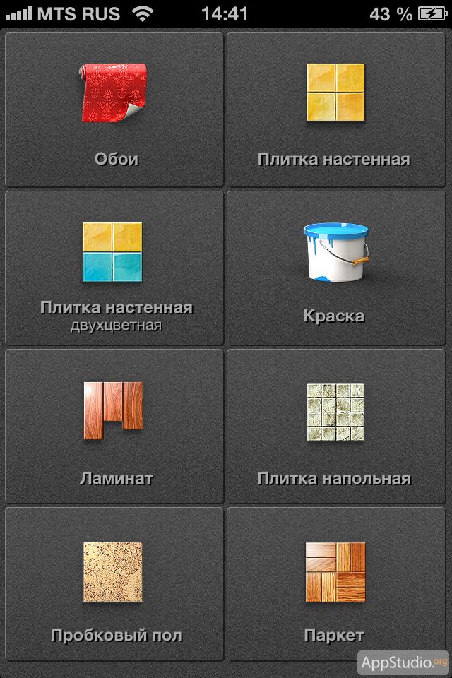 HutQA из App Store