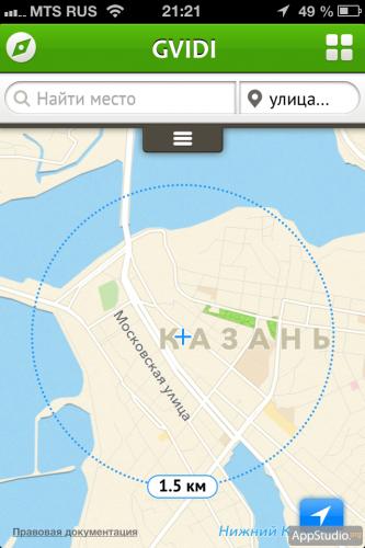 Gvidi из App Store