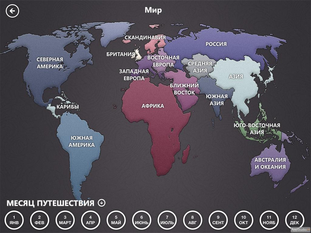 Список туристических стран для путешествия