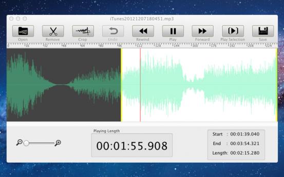 Ondesoft Audio Recorder