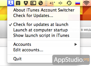 iTunes Account Switcher