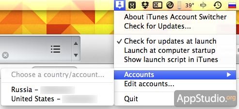 iTunes Account Switcher